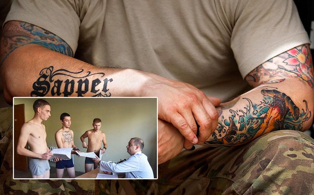 Берут ли в армию с татуировками на теле